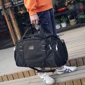 大容量旅行包男手提旅游包短途行李包男登機商務 k-shoes
