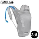 【CamelBak 美國 女 HYDROBAK LIGHT 2.5輕量長距離訓練水袋背包《銀霧灰》】CB2407001000