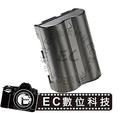 【EC數位】Konica Minolta 數位相機 A1 A2 5D 7D 專用 NP400 NP-400 高容量防爆電池