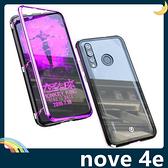 HUAWEI nova 4e 萬磁王金屬邊框+鋼化玻璃背蓋 刀鋒戰士 全包磁吸款 保護套 手機套 手機殼 華為