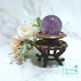 【Hera 赫拉】財運亨通天然紫水晶球(含底座)
