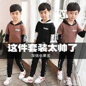 大男童秋裝套裝小男孩6童裝5春秋7長袖衛衣9歲兒童兩件套中童 東京衣秀