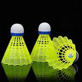 12只裝塑料耐打王羽毛球黃色室外訓練球打不爛尼龍耐打羽毛球【全館85折 最後一天】
