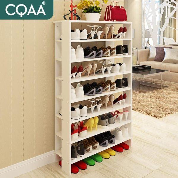 家用家里人現代簡約鞋架高多層簡易大容量
