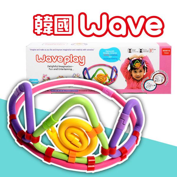 【韓國Wave】魔力建構波波棒入門款-皇冠 WP000002