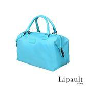 法國時尚Lipault 時尚造型保齡球包M(海洋藍)