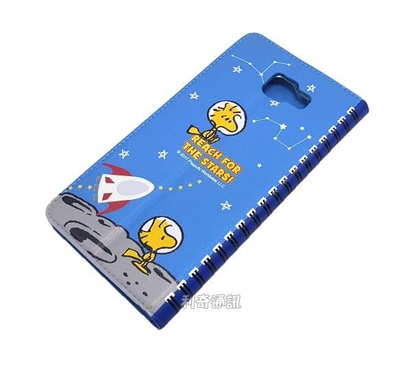 SNOOPY 彩繪皮套 [筆記本藍] Samsung Galaxy C9 Pro (6吋) 史努比【正版授權】