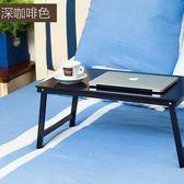 簡約折疊筆電電腦桌床上用小桌子宿舍懶人書桌學習桌xw 【1件免運】