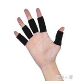 沃爾奧 籃球運動護指 護指套 運動護具防滑指套加長護手指送護腕『櫻花小屋』
