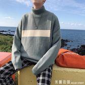 毛衣男 文藝男女店毛衣男士韓版潮流高領毛線衣冬季套頭針織衫學生外套男 米蘭街頭