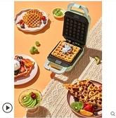 吐司機 金正三明治機家用網紅輕食早餐機三文治加熱壓烤吐司面包電餅鐺 『向日葵生活館』