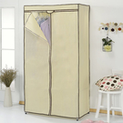 莫菲思【百變王】90*45*180衣櫥專用防塵布套 置物架.防塵套.衣櫥套.衣櫥布套