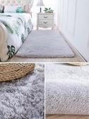 地毯 地毯臥室床邊毯可愛榻榻米地墊ins風 客廳墊滿鋪可睡可坐【寶媽優品】