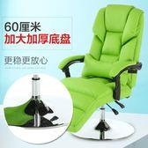 電腦椅老板椅皮質電腦椅按摩升降紋繡椅子美容體驗椅面膜椅可躺美容椅聖誕狂歡好康八折