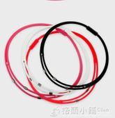 Colantotte能量磁力項圈運動磁鈦防水多層情侶項錬 格蘭小舖