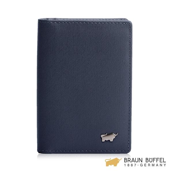 【BRAUN BUFFEL】HOMME-M系列4卡名片夾 -深藍 BF306-402-MAR