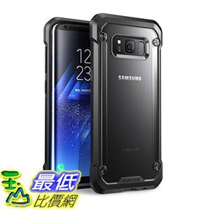 [106 美國直購] Supcase Samsung Galaxy S8 Case 霧面黑框 [Unicorn Beetle Series] 手機殼 保護殼