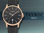 【時間道】TAYROC 英國簡約時尚皮革腕錶 /黑面玫瑰金刻黑皮(TXM104)免運費