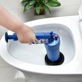 马桶疏通器 通馬桶疏通器下水道管道工具神器一炮通高壓廁所馬桶吸坐便器堵塞 卡菲婭