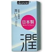 日本岡本★超薄潤滑衛生套 潤10入★超薄