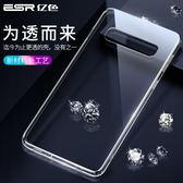 一件8折免運 手機殼三星s10手機殼s10+玻璃防摔保護套原裝個性創意全包女高檔時尚潮牌