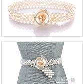 冷兵器韓版時尚女士仿珍珠花朵腰封 配裙子女款腰帶 連身裙寬腰鍊 藍嵐