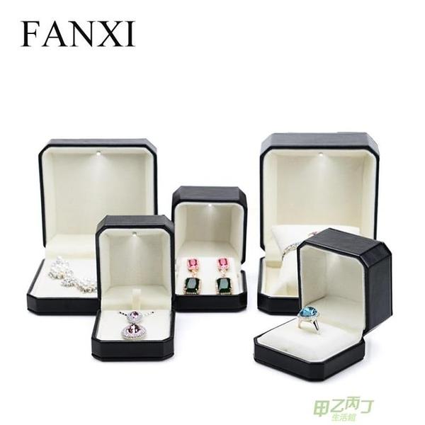 發光求婚戒指盒PU皮創意八角耳釘鉆戒項鏈首飾盒 【快速出貨】