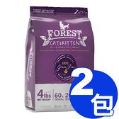 【寵物王國】森鮮天然無穀低敏-全貓雞肉配方4磅(1.81kg) x2包組(395171)