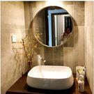 創意圓鏡子現代簡約玄關裝飾鏡壁掛牆式鏡浴室鏡