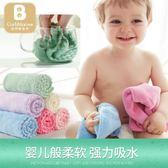 嬰兒口水巾寶寶小方巾新生兒毛巾洗臉巾比純棉紗布柔軟手帕兒童