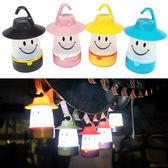 【OD0173】戶外懸掛式LED笑臉燈 手提式露營燈野營燈帳篷燈 兒童臥室床頭燈可愛小夜燈微笑燈