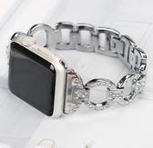聖誕狂歡 適用蘋果手錶apple watch123錶帶8字扣金屬鋼鑲鑽石38/42mm新款女