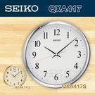 CASIO 手錶專賣店 SEIKO 精工掛鐘 QXA417S/QXA417 優雅生活滑動式掛鐘 滑動式秒針設計