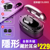 藍芽耳機 【現貨】無線藍芽耳機超小型迷你運動超長待機掛耳式單入耳塞運動開車適用 3色