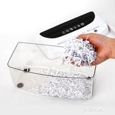 小型便捷手搖碎紙機辦公家用桌面迷你手動粉碎機可碎 伊莎gz