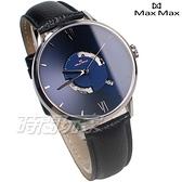 Max Max 日本原裝自動上鍊機芯 鏤空 機械錶 男錶 日期顯示窗 黑x藍 MAS7041-4