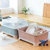 餐具碗碟置物架廚房碗筷收納盒瀝水帶蓋碗柜晾碗架【古怪舍】