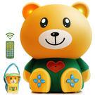 嬰幼兒童早教機小熊故事機可充電下載MP3...
