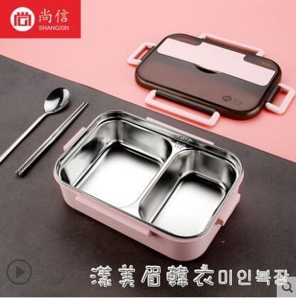 304不銹鋼飯盒帶蓋保溫學生上班族便攜分隔型便當盒食堂分格餐盒 美眉新品