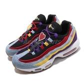 Nike 休閒鞋 Air Max 95 SP 藍 彩色 男鞋 女鞋 運動鞋 【PUMP306】 CK5669-400
