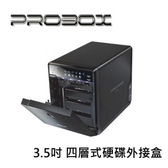[富廉網]【PRORAID】四層式 USB 3.0+eSATA 3.5吋 儲存硬碟外接盒 HF2-SU3S2