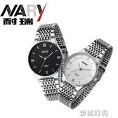 新款時尚男女士手錶超薄簡約男錶女錶防水男款學生情侶錶個性石英QM『蜜桃時尚』