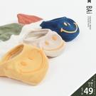 船型襪 撞色色塊微笑圖案防滑膠條彈性短襪-BAi白媽媽【306051】