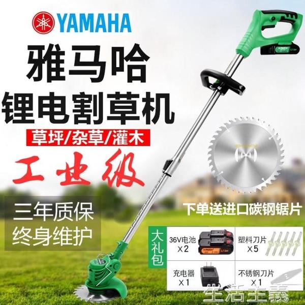 鋰電割草機 手持電動割草機小型家用開荒多功能充電式鋰電打草機草坪除草神器 MKS生活主義