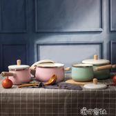 希凡搪瓷湯鍋牛奶鍋家用宜家同款北歐風加厚帶蓋寶寶米糊琺瑯燉鍋 港仔會社