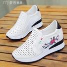 內增高鞋女網面內增高運動鞋女21夏季新款韓版鏤空小白鞋女單鞋廣場舞鞋女 快速出貨
