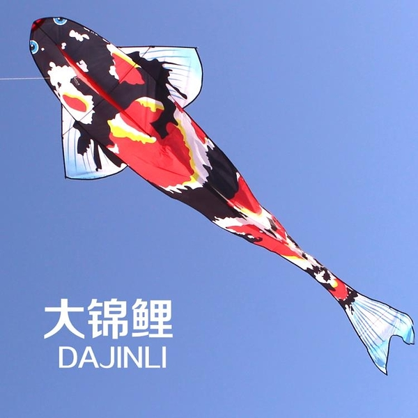 濰坊風箏 新款高檔大錦鯉風箏 初學者好飛易飛大型成人大風箏ATF 格蘭小鋪