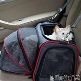 寵物車載包 貓包狗包寵物包狗狗背包貓籠子寵物外出便攜包貓袋子貓箱igo 寶貝計畫