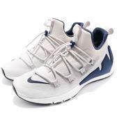 Nike 休閒鞋 Air Zoom Grade 米白 藍 襪套式 越野風格 男鞋 運動鞋【PUMP306】 924465-005