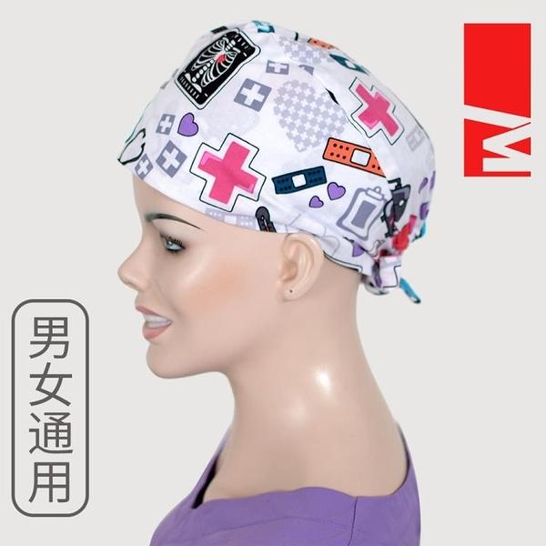 每田手術室男女醫生護士病人手術帽美容月子純棉 長發01帽 工具包